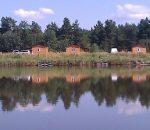 Рыболовная база «Ошитки»