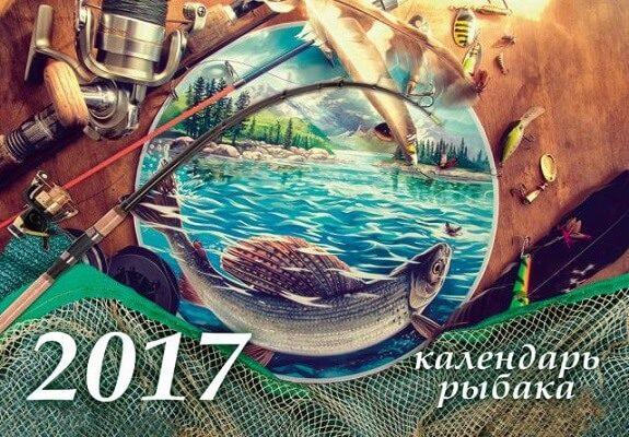 Лунный календарь рыбака 2017: прогноз клева хищников