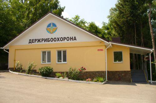 Территориальные органы Госрыбагентства Украины в Винницкой обл