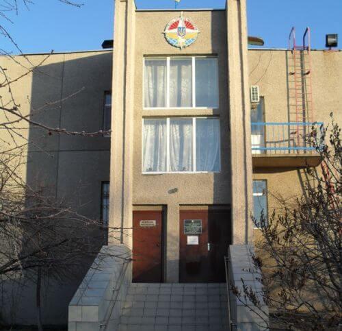 Территориальные органы Госрыбагентства Украины в Полтавской обл.