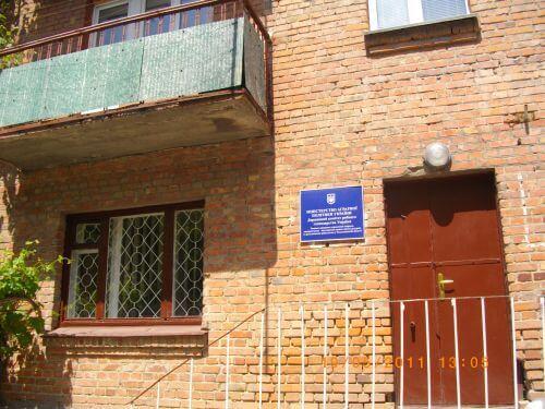 Территориальные органы Госрыбагентства Украины в Хмельницкой обл.