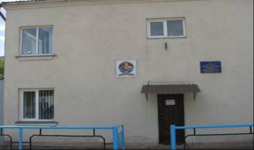 Территориальные органы Госрыбагентства Украины в Волынской обл