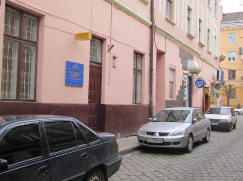 Территориальные органы Госрыбагентства Украины в Черновицкой обл.