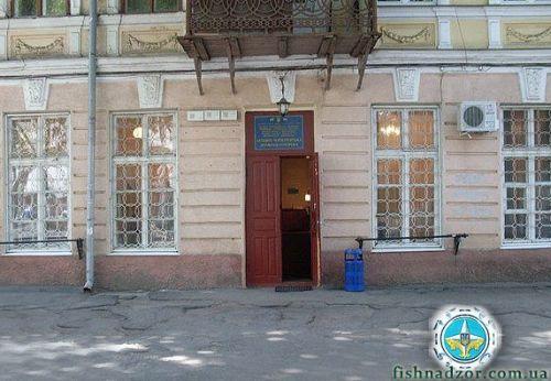 Территориальные органы Госрыбагентства Украины Западно-Черноморское бассейновое управление