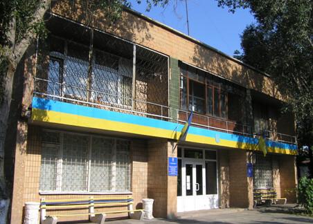 Территориальные органы Госрыбагентства Украины в Запорожской обл